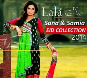 Lala Designer Collection