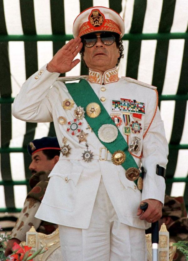 Gaddafi uniform