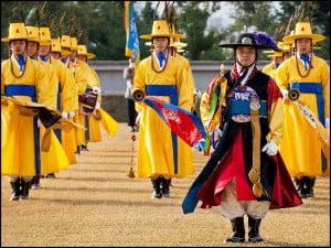 South Korean Honor Guard uniform