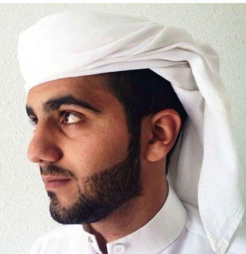 Arabian Full Beard Style